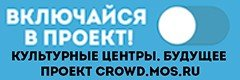 crowd.mos.ru